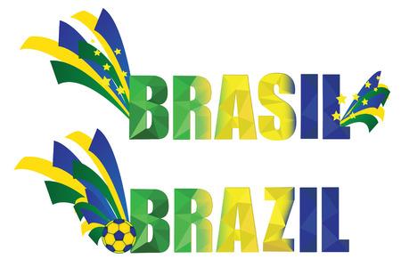 brasil: Brazil heather banner