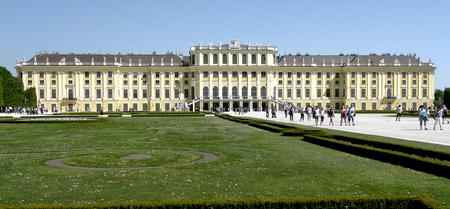 wien: Imperial majestic palace in Wien