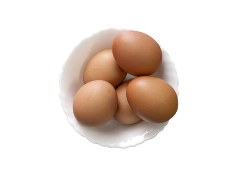 coup: A coup of eggs for lunch Stock Photo