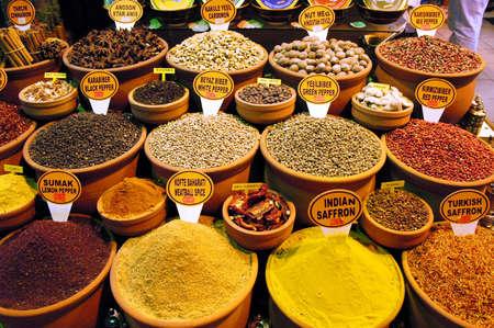 spice: Spice market