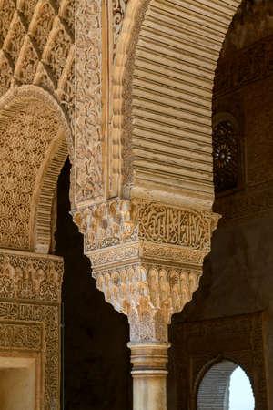 Decoration in Patio de la Acequia in La Alhambra Granada Spain