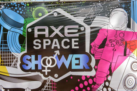 Meo Sudoeste 2013 - Axe Space Shower