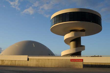 aviles:  Niemeyer Center  in Ria of AVILES . Principado de Asturias . SPAIN Editorial