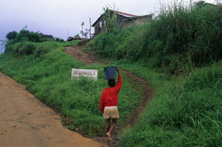 EQUATORIAL GUINEA. South Bioko. MOCA ; Entry to the village of Moca.