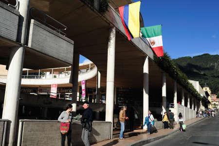 Centro Cultural Gabriel Garcia Marquez - ( La Candelaria)   in  BOGOTA. Department of Cundimarca. COLOMBIA
