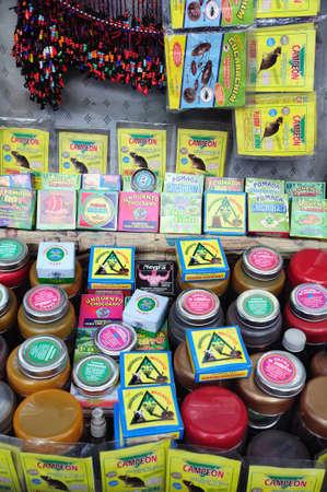 indigenous medicine:  Unguento - Center of  BOGOTA Department of Cundimarca COLOMBIA Editorial
