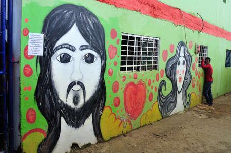 School  - Santo Domingo district  in MEDELLIN .Department of Antioquia. COLOMBIA Stock Photo - 23140905