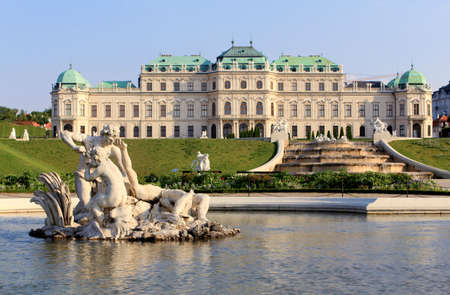 Belvedere Palace fountain and garden, Vienna, Austria