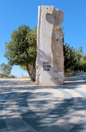 Mount Nebu, memorial of the phrofet Moses  Jordan Stock Photo - 16375749