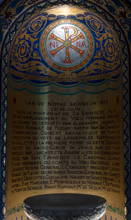 baptismal: Baptismal font of the cathedral of Notre Dame, Paris