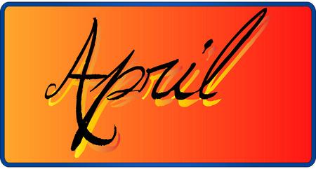 4월: April