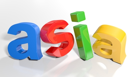 The word asia, written with colorful 3D letters, slightly bent, on a white surface - 3d rendered illustration