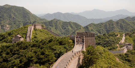 wei: The Great Wall of China - Beijing, China