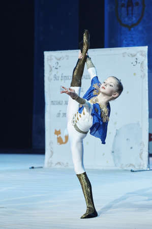 Unidentified young gymnast participates in Baby-Cup BelSwissBank childrens competitions in gymnastics , 22 December 2018 in Minsk, Belarus.