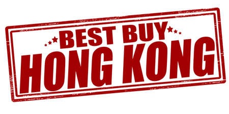 honk: Stamp with text Best buy Honk Kong inside, vector illustration