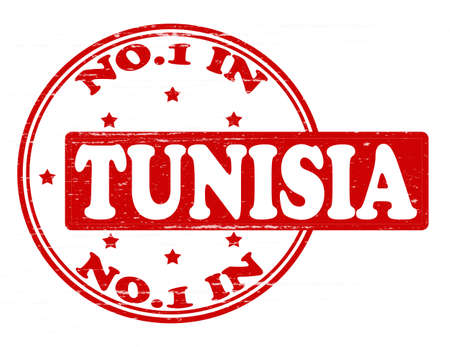 Stamp with text no one in Tunisia inside, illustration  Vector