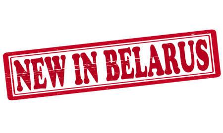 Selo com o texto novo em Belarus dentro.
