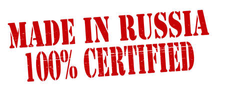 made russia: Stamp with text made in Russia one hundred percent certified inside, vector illustration