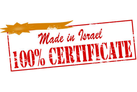 broun: Rubber stamp with text made in Israel one hundred percent certificate inside, vector illustration