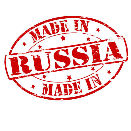 made in russia: Rubber stamp with text made in Russia inside, vector illustration