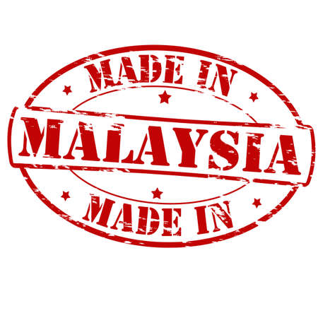 Rubber stamp with text made in Malaysia inside, vector illustration Vector
