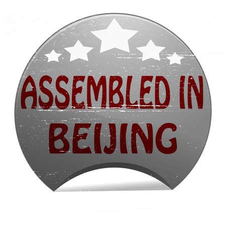 beijing: Rubber stamp with text assembled in Beijing inside, vector illustration Illustration
