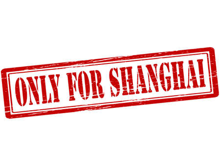 purely: Rubber stamp with text only for Shanghai inside, vector illustration