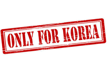 purely: Rubber stamp with text only for Korea inside, vector illustration