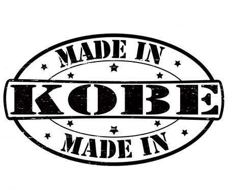 kobe: Stamp with text made in Kobe inside
