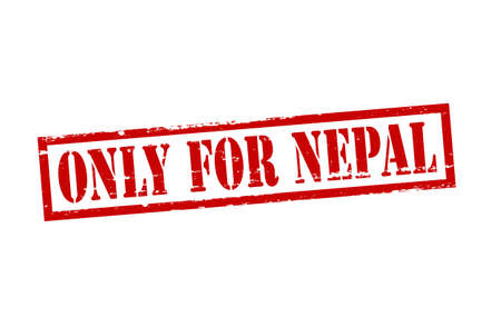 solely: Rubber stamp with text only for Nepal inside, vector illustration