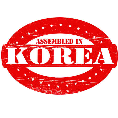 erect: Rubber stamp with text assembled in Korea inside, vector illustration