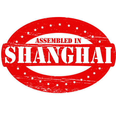 erect: Rubber stamp with text assembled in Shanghai inside, vector illustration
