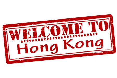 acclaim: Rubber stamps with text welcome to Hong Kong inside, vector illustration Illustration