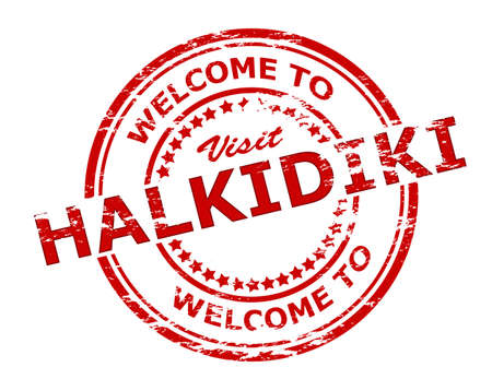 felicitous: Rubber stamp with text welcome to Halkidiki inside illustration