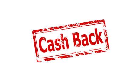 astern: Rubber stamp with text cash back inside, vector illustration Illustration