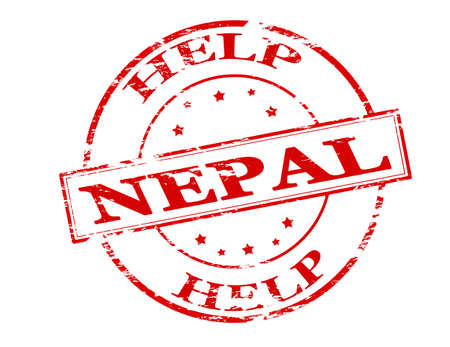 nepal: Rubber stamp with text help Nepal inside, vector illustration Illustration