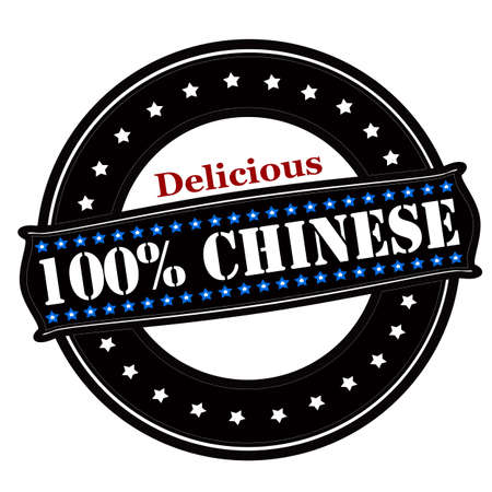 palatable: Rubber stamp with text delicious one hundred percent Chinese inside, vector illustration Illustration
