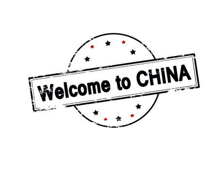 timely: Rubber stamp with text welcome to China inside, vector illustration