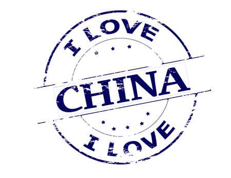 スタンプ テキストの中の中国を愛して、ベクトル イラスト