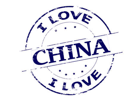 love affair: Rubber stamp with text i love China inside, vector illustration