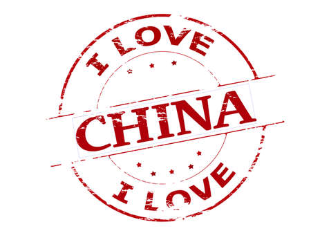 affair: Rubber stamp with text i love China inside, vector illustration