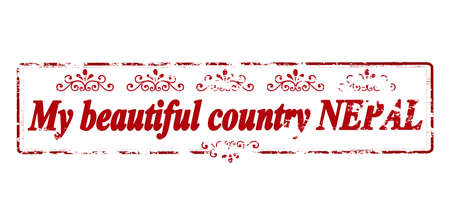 land mine: Rubber stamp with text my beautiful country Nepal inside, vector illustration