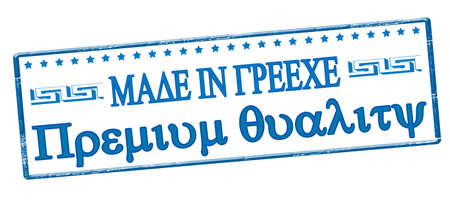 Stamp with text made in Greece hight quality inside, vector illustration