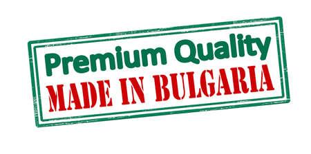 内部では、ベクトル図ブルガリアで行われたテキスト最高品質のゴム印