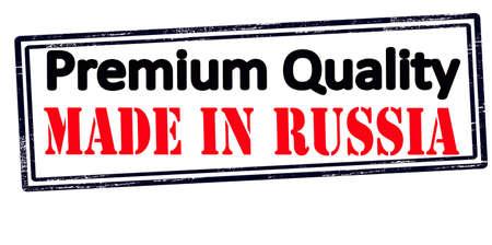内部では、ベクトル図、ロシアで行われたテキスト最高品質のゴム印