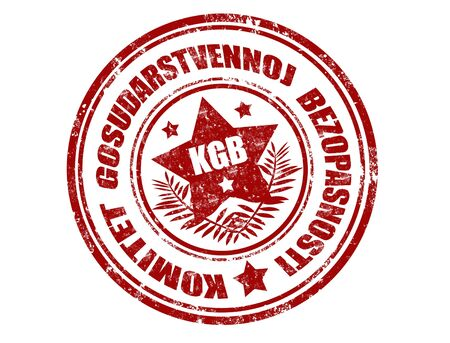 fbi: red grunge  rubber stamp with the red star and text KGB inside,vector illustration