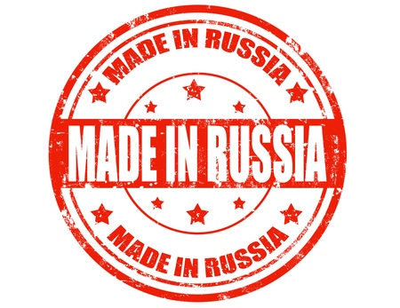 made in russia: Grunge rubber stamp with text Made in Russia