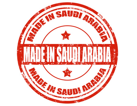 Grunge rubber stamp with text Made in Saudi Arabia,vector illustration Stock Vector - 22205187