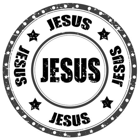 Grunge rubber stamp with word Jesus,vector illustration
