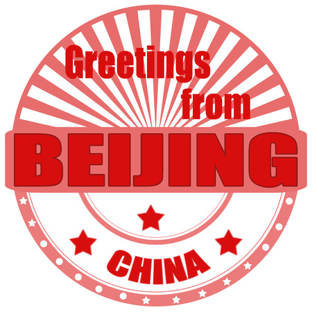 beijing: Label with text Greetings from Beijing,vector illustration